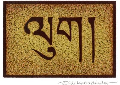 Didi Kabradinsky, signes Tibétains, La Chévre
