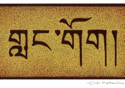Didi Kabradinsky, signes Tibétains, Le Buffle