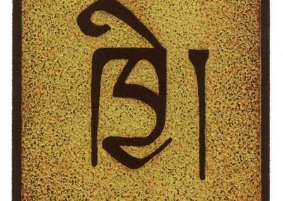 Didi Kabradinsky, signes Tibétains, Le Chien