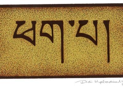 Didi Kabradinsky, signes Tibétains, Le Cochon