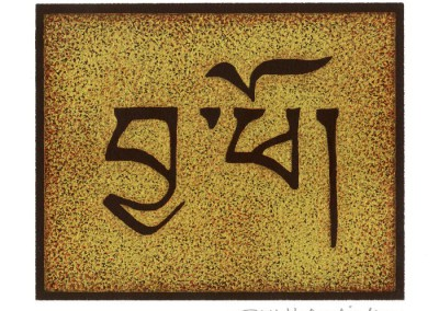 Didi Kabradinsky, signes Tibétains, Le Coq