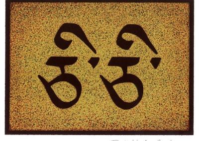 Didi Kabradinsky, signes Tibétains, Le Rat