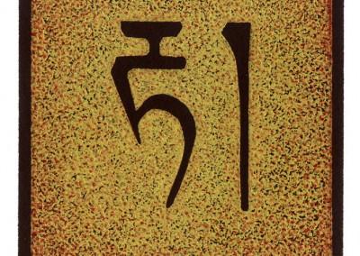 Didi Kabradinsky, signes Tibétains, Le cheval
