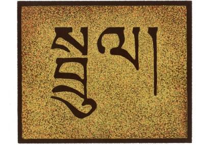 Didi Kabradinsky, signes Tibétains, Serpent