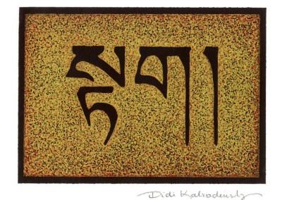 Didi Kabradinsky, signes Le Tibétains, Tigre